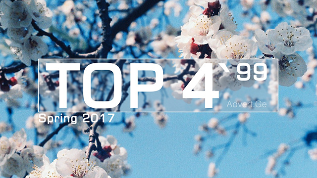 TOP 5 of Spring 2017