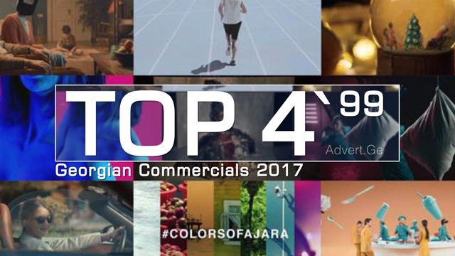 TOP 5 of Best Georgian Commercials 2017