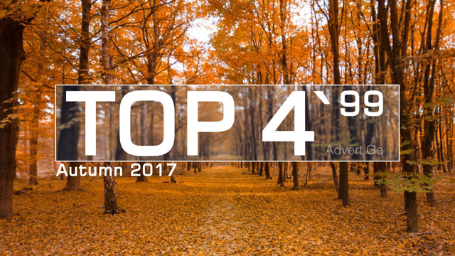 TOP 5 of Autumn 2017