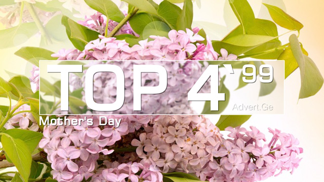 TOP 5 - Mother`s Day