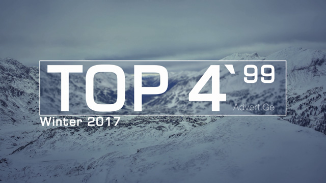 TOP 5 of Winter 2017