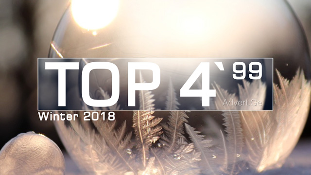 TOP 5 - Winter 2018