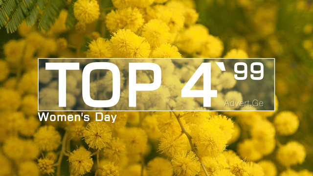 TOP 5 - Women`s Day